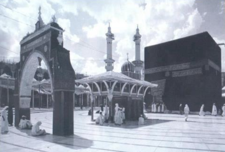 The Kaaba and Masjid al-Haram, at some point in the twentieth century