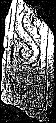 Thornhill 3, Face A, showing runic inscription; image taken from page 461 of Philip Charles Sidebottom, Schools of Anglo-Saxon School Sculpture in the North Midlands, unpublished Ph.D thesis, University of Sheffield (1994) - click through to read